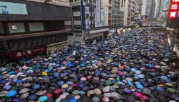 Eclairage sur la situation de Hong Kong